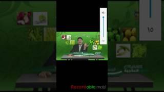 تغذية صحية للكلى مع د.محمد عمر ابو راشد خبير التغذية والطاقة