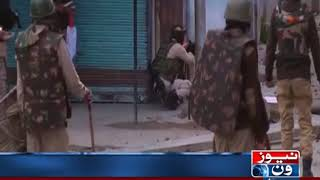 Indian State Terrorism Continues to Take Heavy Toll on Kashmiris