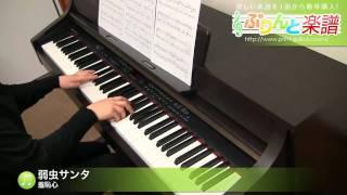 使用した楽譜はコチラ http://www.print-gakufu.com/score/detail/59869...