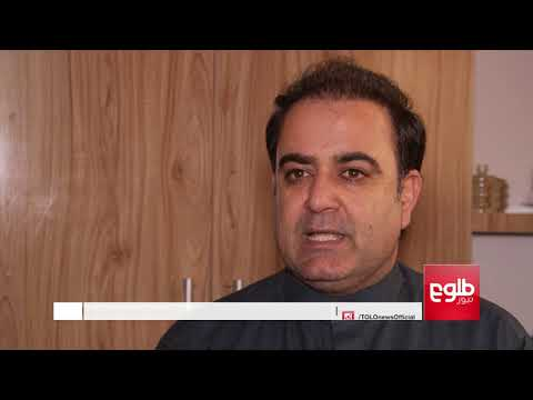 BAZAR: SIGAR Criticizes Ministry of Finance And World Bank