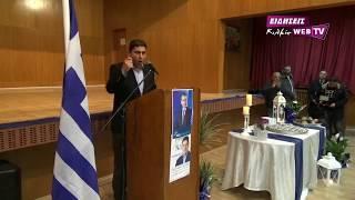 Αυγενάκης, Τζιτζικώστας και Γεωργαντάς για