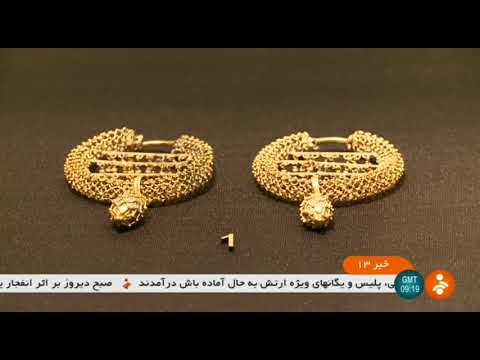 Iran Ancient & Historical Jewelry, Immortal Shine gallery, Iran National Museum