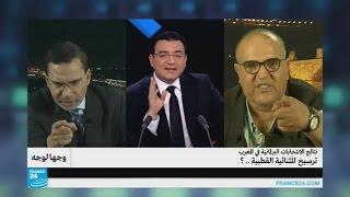 جمال الشيشاوي يشن هجوما لاذعا على حزب العدالة والتنمية المغربي