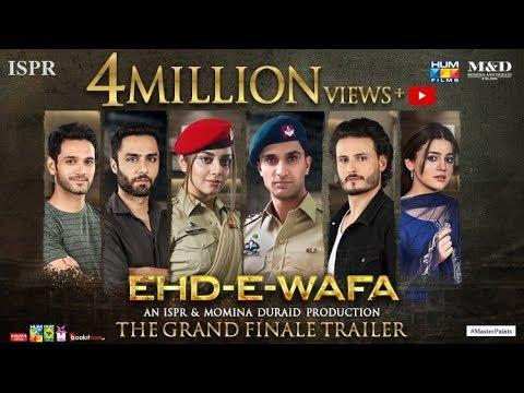 Ehd E Wafa Last Episode | Trailer Out Now