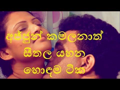 Hot Sinhala Movie 10