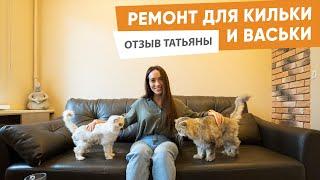 Превращаем 1-комнатную квартиру в шедевр Замоскворечья