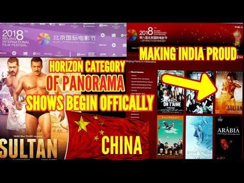 SULTAN SCREENING BEGINS IN CHINA | SALMAN KHAN'S FILM MAKES INDIA PROUD IN BEIJING FILM FESTIVAL