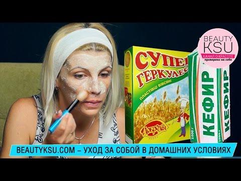 ШУГАРИНГ В ЯРОСЛАВЛЕ Студия Карамель разыгрывает