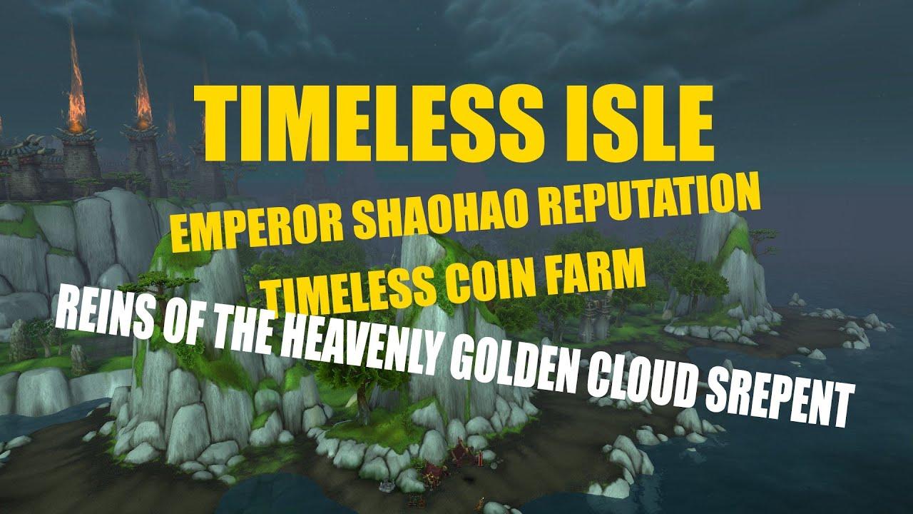Wod Firestorm Emperor Shaohao Rep Farm Timeless Coins