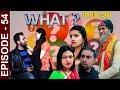 - राजु मास्टरको What Part 54  2 March  2020 | Raju Master | Master TV