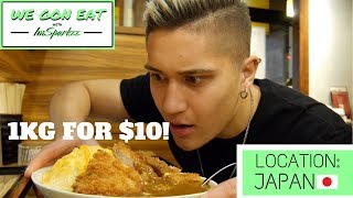 1KG Of Japanese Curry For 1000YEN! ($10) | WE GON EAT EP.7