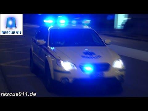 [Lausanne] Ambulance 023 Urgences-Santé + SMUR + Ambulance USR