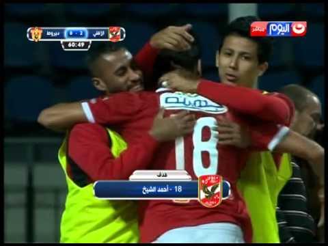 اهداف الاهلي وديروط 3-0 كأس مصر HD 30-3-2016