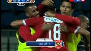 أهداف مباراة الأهلي 3 ديروط 0 فتحي وأحمد الشيخ هدفين كأس مصر 30 مارس 2016 دور 32