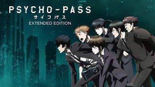 PsychoPass #サイコパス #心理測量者 サイコパス一話 | PSYCHO-PASS Episode 1 For ENG subtitles: https://youtu.be/9WqPEoEr_AU Comment if u want a ...