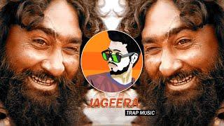 Jageera Dialogues   Trap Music - Dj SiD Jhansi   Mere Man Ko Bhaya Mai Kutta Kaat Ke Khaya