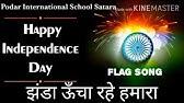Jhanda Uncha Rahe Hamara Independence Day Special Song Best Hindi Patriotic Songs Youtube