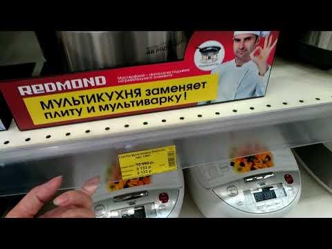 Вытяжки Kaiserиз YouTube · Длительность: 1 мин54 с