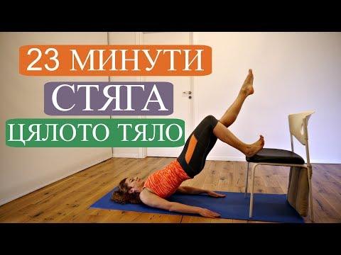 Упражнения за отслабване на цялото тяло, 9 минути: Цяло тяло #3от YouTube · Продължителност:  10 минути 6 секунди