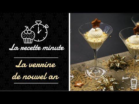 idée-dessert-pour-nouvel-an