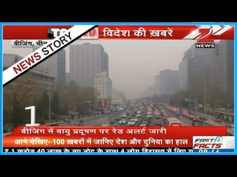WORLD TOP 10 | Red alert issued in Beijing due to pollution