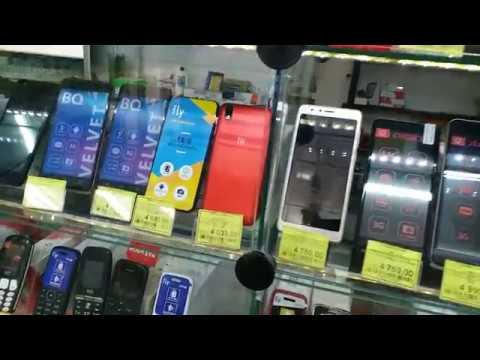 Смартфоны и телефоны в Докучаевске в магазине Квазар.net