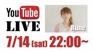 登録者1万人を記念して、YouTube LIVEだ! そして、Rune Cover Selectio...