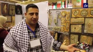 معرض الجاليات العربية في جامعة العلوم والتكنولوجيا