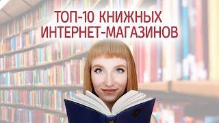 заказать книги бесплатная доставка