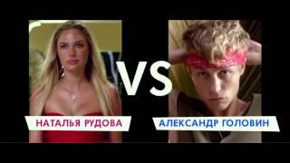 Женщины против мужчин 2015 трейлер на русском