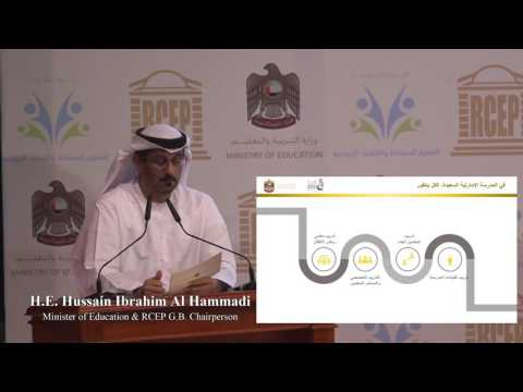 Education For Happiness and Wellbeing   H E  Hussein Ibrahim Al Hammadi