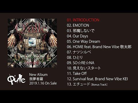 Q'ulle / Avex 2nd Album「我夢者羅」クロスフェード