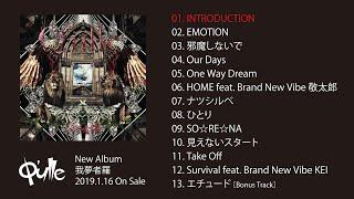 Q'ulle avex 2nd Album「我夢者羅」収録全曲クロスフェード 2019/1/16 O...