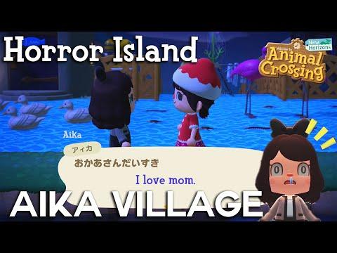 AIKA VILLAGE -