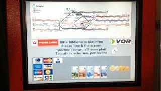 Как купить билет в метро в Вене, Австрия. Vienna. Ticket Guide.(, 2017-07-17T18:36:35.000Z)