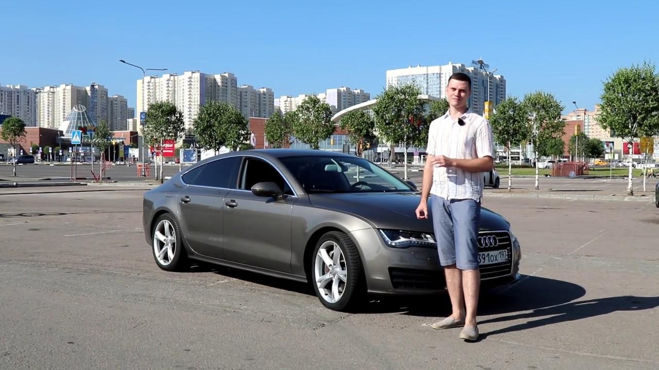 Audi A7 Тест Драйв в 2018 - Дорого и Богато - YouTube
