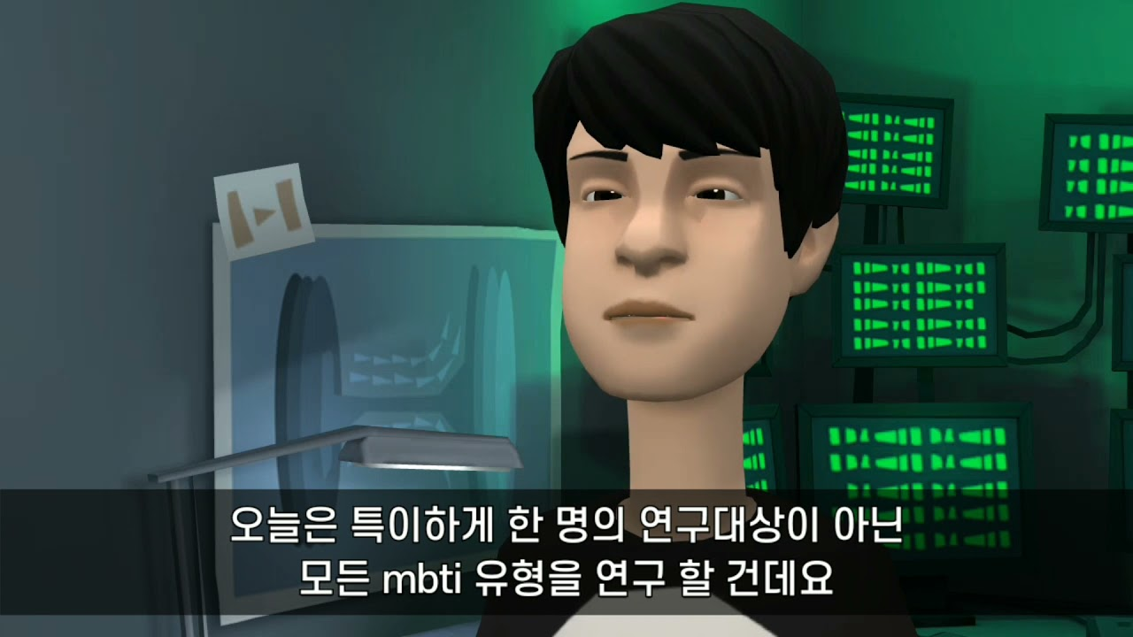 [MBTI 연구소] mbti별 마피아 할 때 특징