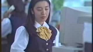 1996-1998 福岡銀行②』