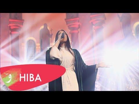 Hiba Tawaji – Laylat El Milad (LIVE 2019) / هبه طوجي – ليلة الميلاد