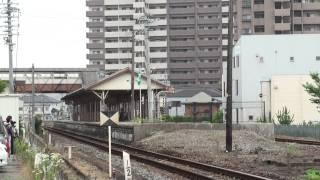 JR東海 半田駅 2010-06