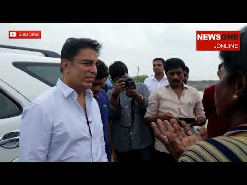 Kamal Haasan Visited Ennore Creek | Beginning Of His Political Action | Ennore Port