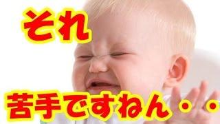 限定無料配信:子供をバイリンガルに!英語が苦手なママの為の英語子育...