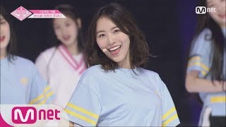 PRODUCE48 [단독/직캠] 일대일아이컨택ㅣ마츠이 쥬리나 - ♬내꺼야 180629 EP.3