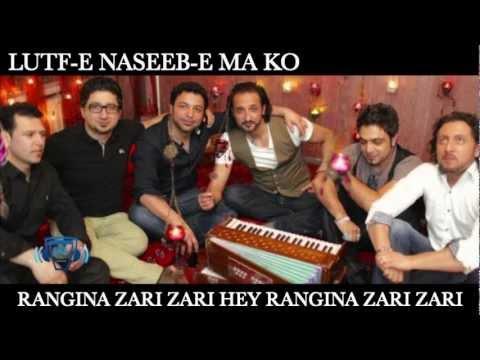 Sulaiman Sareer  Rangina Lyrics 2012 Qataghani  New Afghan Mast Songs 2012