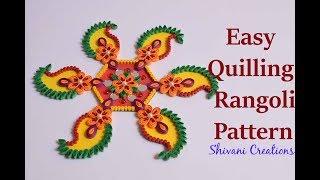 Easy Quilling Rangoli Pattern/ DIY Quilling Rangoli for Diwali