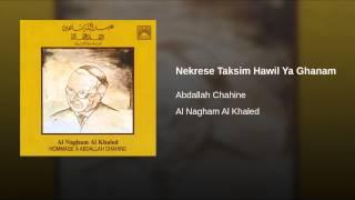 Nekrese Taksim Hawil Ya Ghanam