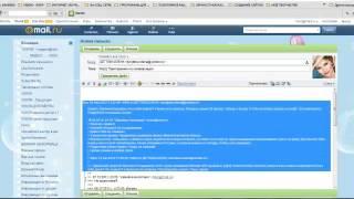 Как отправить файл по эл. почте(На примере почты Яндекс, Гугле и майл.ру Скайп для связи со мной: valentinaheckmann., 2012-11-04T15:21:12.000Z)