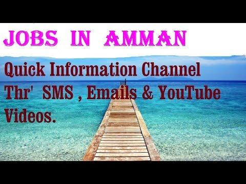 Jobs  in  AMMAN    City for freshers & graduates. industries, companies.  JORDAN