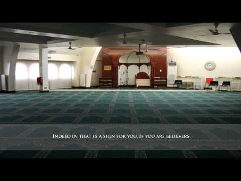 Muhammad Taha Al Junaid | Surat Ali Imran | 3:42-61 | Taraweeh Prayer at Green Lane Masjid