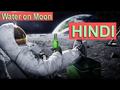 Water on the Moon? Hindi Chand Par Pani Hai?